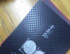 台州椒江设计印刷画册 单页 传单 海报 喷绘 写真