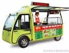 冰激凌小吃车价格 冰激凌小吃车多少钱