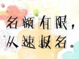 北京暑假一對一上門家教精準輔導,多年教齡,構建框架,完善體系