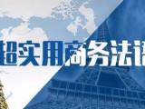 广州法语初级培训学校 小班化 多媒体教学授课模式