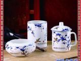 陶瓷礼品套装 陶瓷茶杯 笔筒 烟灰缸等