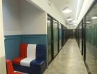 香港中路5至10人办公室 让您省时省心省力