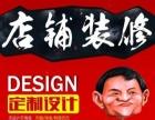 个人接单 淘宝京东天猫店铺装修设计 淘宝美工