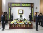 上海寶興殯儀館火化費用一覽表價格