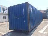 集装箱改装维修 集装箱运输设计 大窑湾二手集装箱