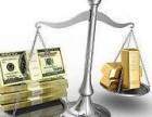 南和今日黄金回收多少钱一克?南和回收旧黄金首饰的在哪里呢