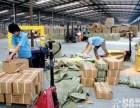 北京物流专线/物流公司/货运公司/托运公司/搬家搬厂公司
