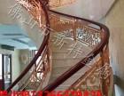 美式铝雕楼梯铝艺楼梯扶手典范图片
