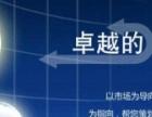 上海网络营销培训,嘉定哪里有淘宝运营培训
