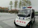 宜昌社区4座电动巡逻车,微型流动警务室
