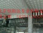 北京专业拆除楼板切割开门开窗加固打孔