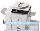 龙泉驿|扫描仪打印机维修|复印机维修|硒鼓加粉|