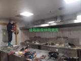 静安区南京西路餐厅厨房油烟机清洗排风机异响不启动