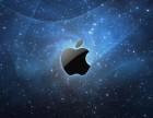 长春高价上门回收苹果7plus7 6SP 6S 6手机