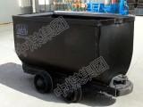 固定式矿车-专业生产质量保证