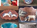 成都專業的陶藝培訓靠譜嗎