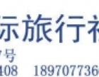我社专业办理各国签证申请