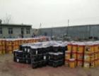庆阳回收过期树脂松香橡胶油漆油墨溶剂油塑料助剂