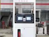 湖南油罐,湖南闽湘恒星石油设备
