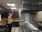 中山抽油烟机 中央空调 家用空调清洗等