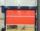 惠州 定制工业自动门 PVC快速卷帘门 地磁雷达