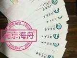 浦口市民广场学历提升机构江浦学历提升成人本科大专报名