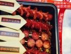 学臭豆腐/油炸糖油粑粑香肠小吃技术培训免加盟【顶】