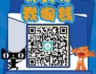 北京淘宝优惠劵公众号 返利app怎么领优惠券