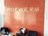 上海亚克力水晶字定做pvc雪弗板字门头招牌字背景墙字广告字