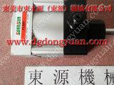 郑州冲压机azbil电磁阀,砖机摩擦片高质量定做 找东永源品
