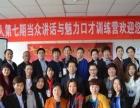 潍坊礼仪培训、企业培训定制、淑女气质修养课堂