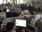 江门蓬江江海潮连小规模一般纳税人公司设立记账报税