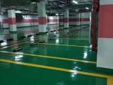 厂家供应超耐磨地坪材料,上门服务