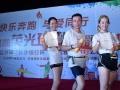 湘潭乐欢天趣味跑步趣味中心
