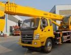 2018新款8吨10吨12吨16吨吊车厂家直销支持分期
