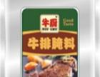 牛厨调味品 牛厨调味品加盟招商