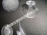 热塑性弹性体TPE吸盘料 透明及实色