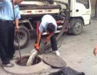 西山区专业环卫抽粪,化粪池隔油池清理,污水管道清洗