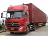 北京正規搬家公司 搬家搬廠 零擔物流專線 零擔運輸專線