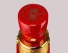 国窖1573 国窖1573加盟招商