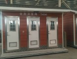天津环保厕所出租租赁