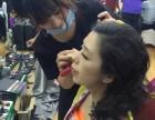 影楼化妆学习哪家好首选北京卓尚化妆学校