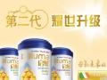 三九妈咪网惠氏3段 惠氏启赋幼儿配方奶粉3段900克