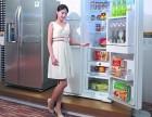 开封西门子冰箱/各网点售后服务热线是多少电话?