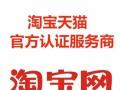 郑州网店代运营 上市公司