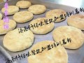 山东特色麦多馅饼技术培训加盟