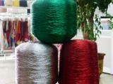 特种纱系列 双包金银/金线 包芯金花式纱线 现货供应