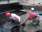 专业屋面外墙卫生间防水补漏