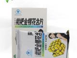 正品 草珊瑚枇杷金银花含片一盒16粒 专业护嗓清咽含片 批发