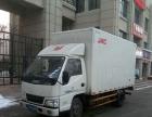 代办发货提货、小型搬家、行李托运等